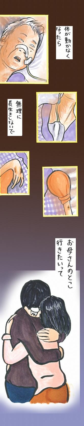 noboru17-3.jpg