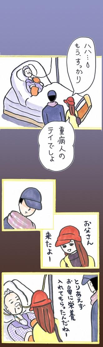 noboru17-32.jpg
