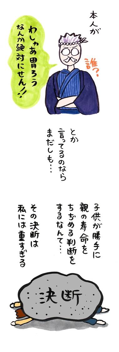 noboru18-10.jpg