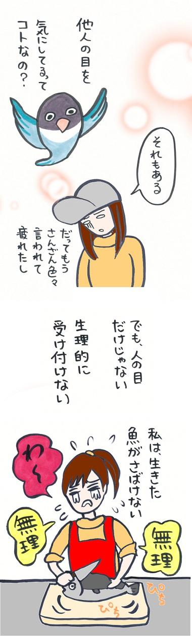 noboru18-13.jpg