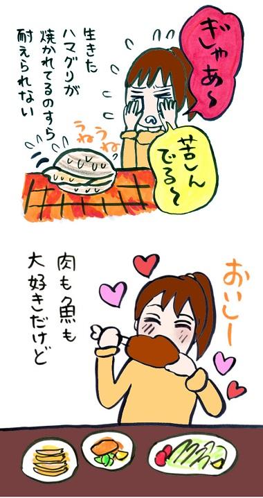 noboru18-14.jpg