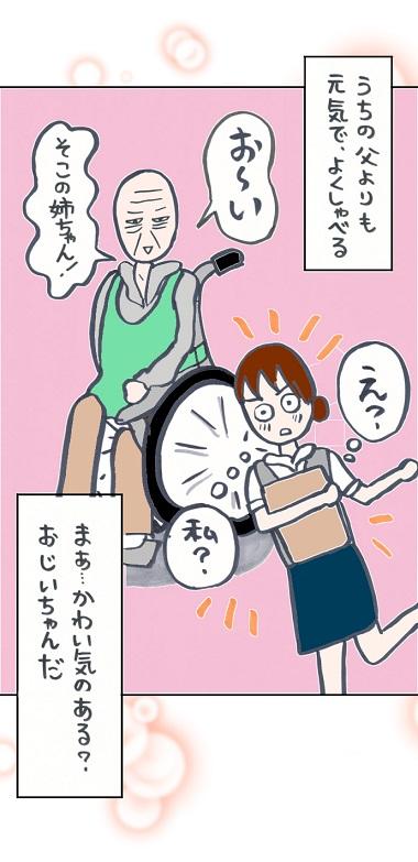noboru18-18.jpg