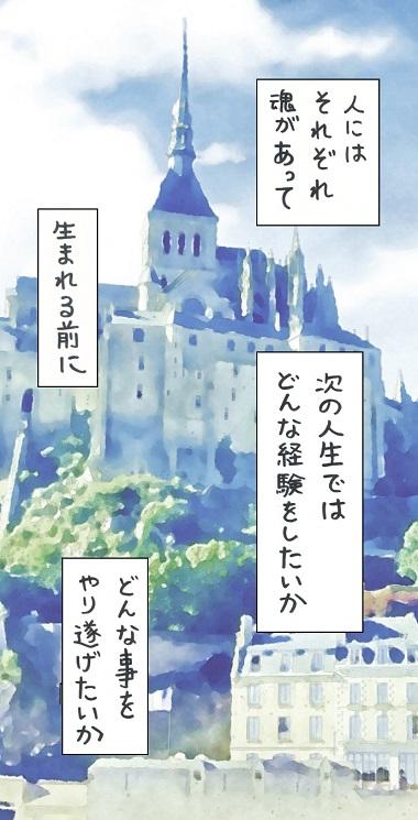 noboru19-1.jpg