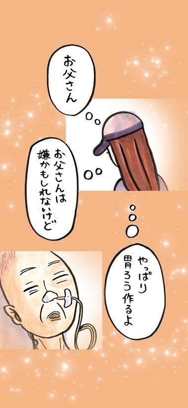 noboru19-5.jpg