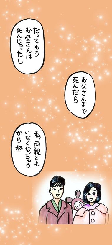 noboru19-6.jpg