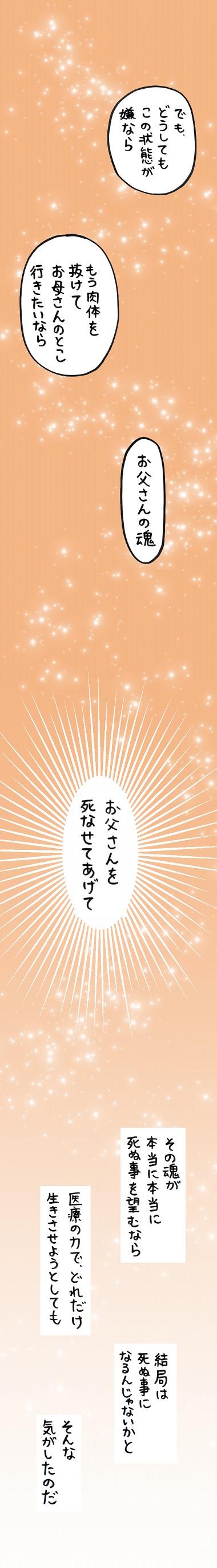 noboru19-7.jpg