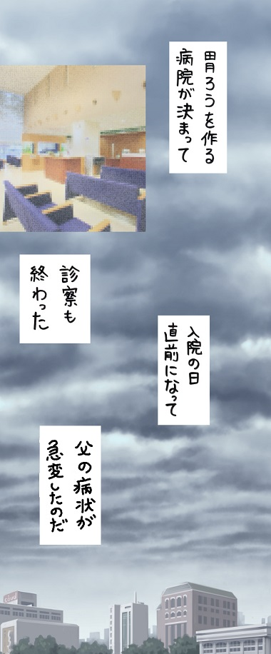 noboru19-8.jpg