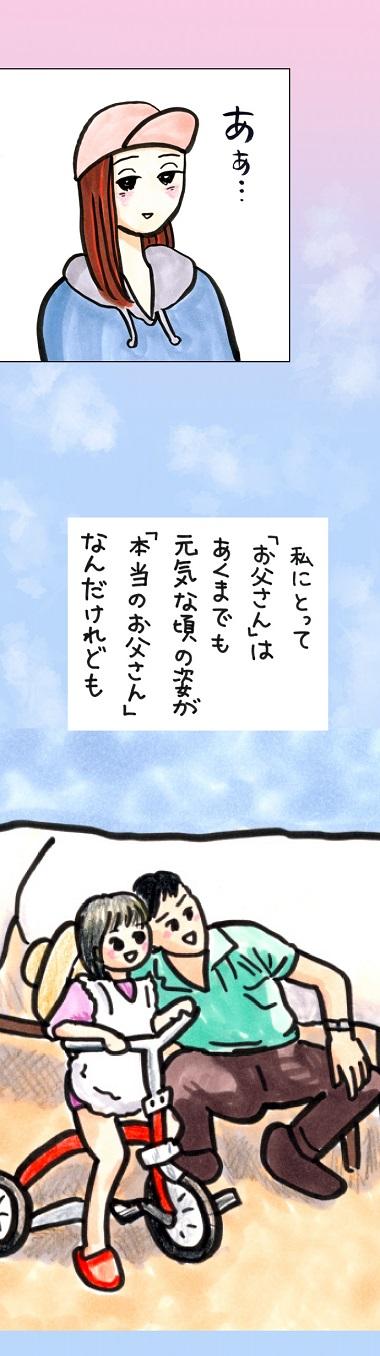 noboru20-10.jpg