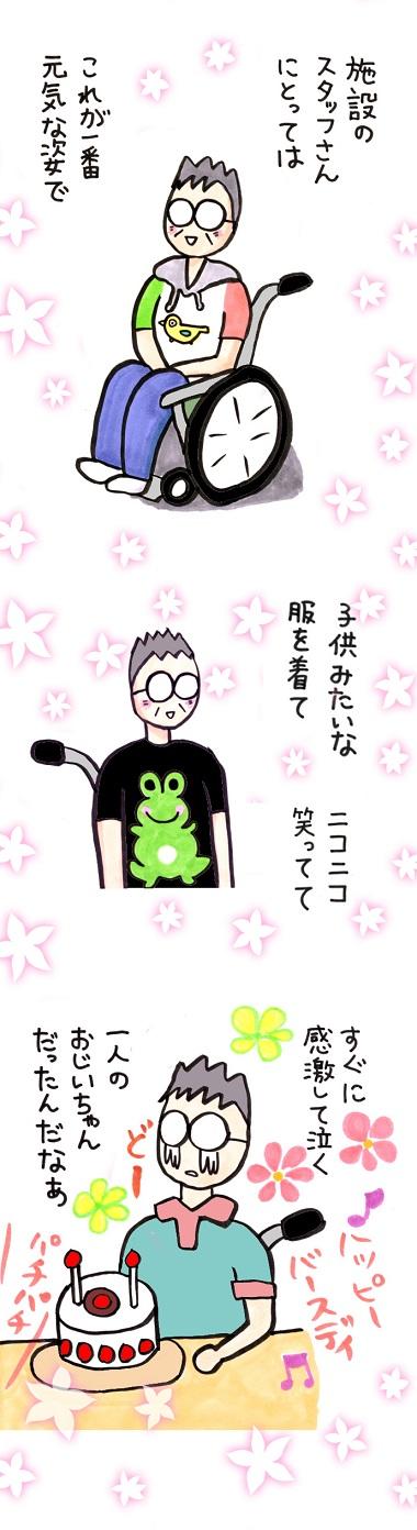 noboru20-11.jpg