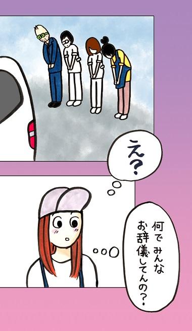 noboru20-2.jpg