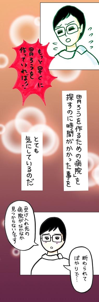 noboru20-7.jpg