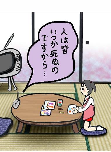 noboru21-2.jpg