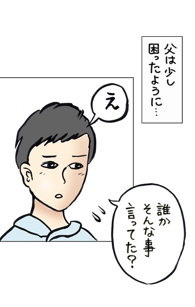 noboru21-7.jpg